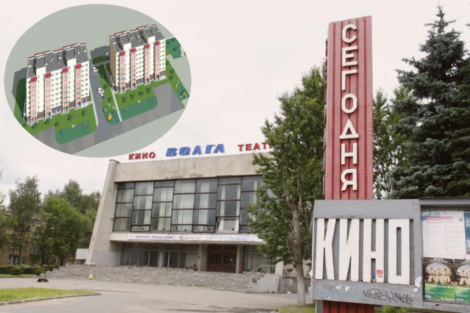 """Вместо кинотеатра """"Волга"""" на Пятерке будут стоять жилые дома. Коллаж: Ольга Прохорова."""