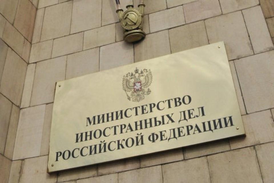 МИД РФ прокомментировал решение ЕС о продлении экономических санкций в отношении РФ на полгода