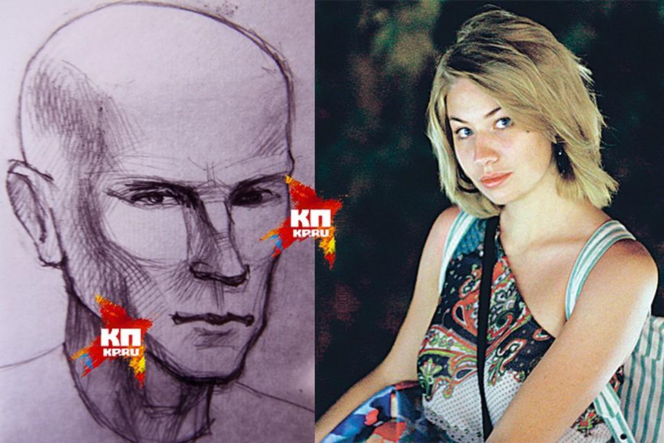 """В распоряжении """"Комсомольской правды"""" оказался неофициальный фоторобот убийцы Марии Гликиной."""
