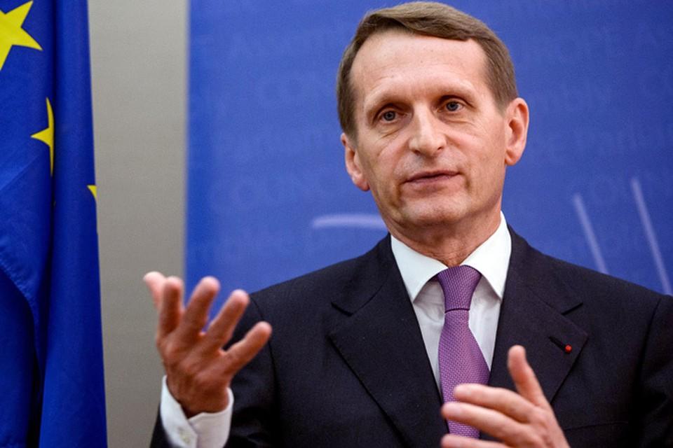 Сергей Нарышкин, председатель Государственной думы Федерального собрания Российской Федерации