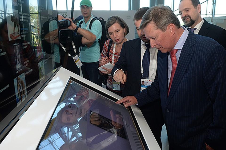 ергей Иванов, приехавший на Восточный экономический форум во Владивостоке, посетил трехмерную военно-историческую панораму