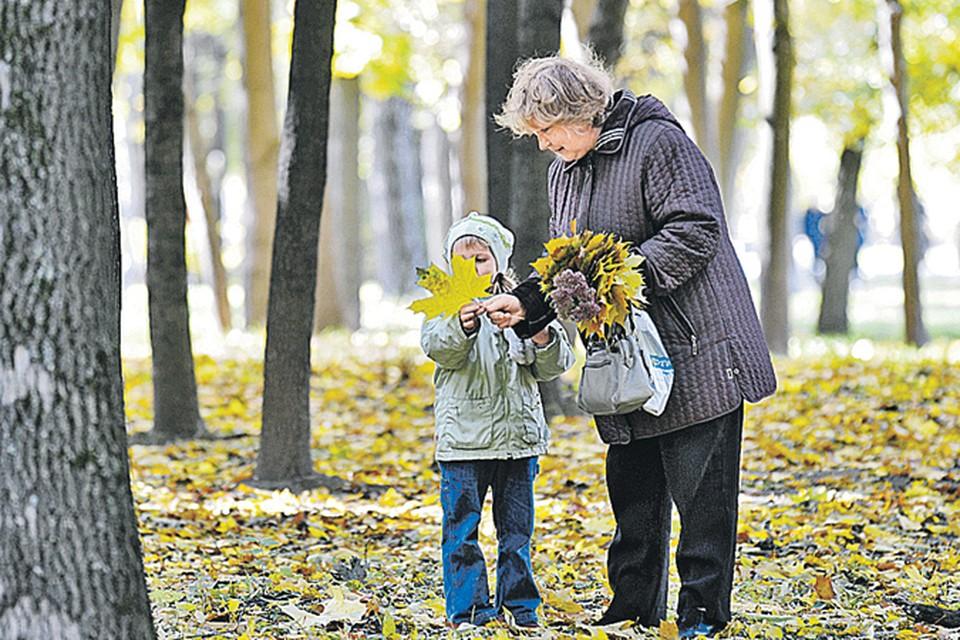 Для многих россиян именно обязательная накопительная часть пенсии является оптимальным способом накоплений.