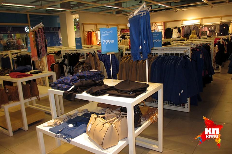 0120697a4c5aa ТОП самых дешевых магазинов одежды в Барнауле