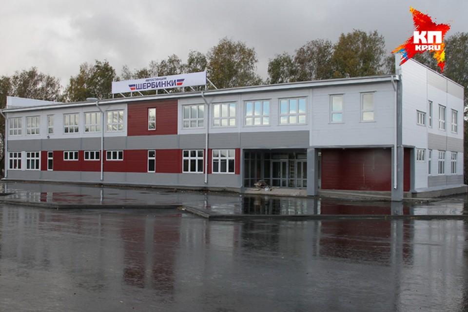 Список автобусов, которые будут отправляться с новой автостанции «Щербинки».
