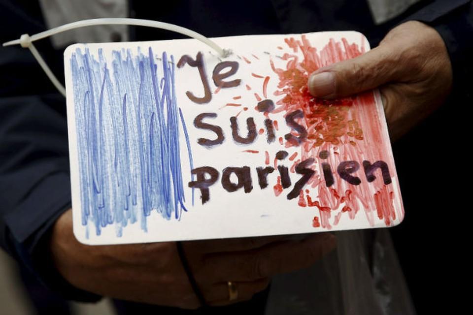 Жертвами терактов в Париже в общей сложности стали 153 человека.
