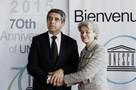 Президент Болгарии: Мы все сейчас парижане...