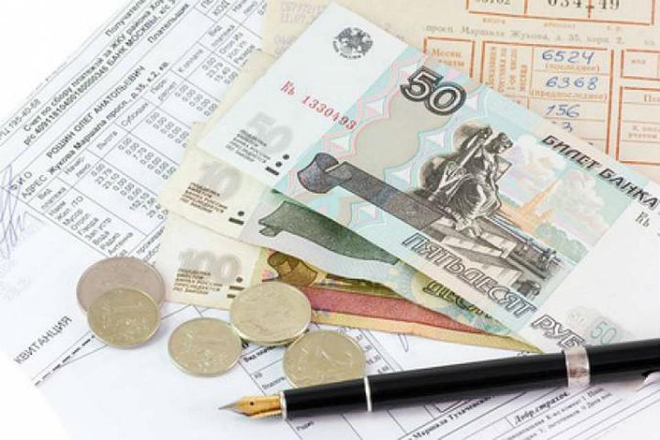 картинки по задолженности по жкх гражданин при посещении