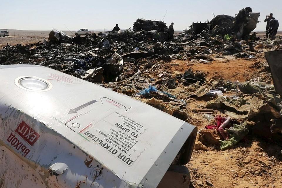 Российский самолет над Синаем взорвали взрывчаткой С-4