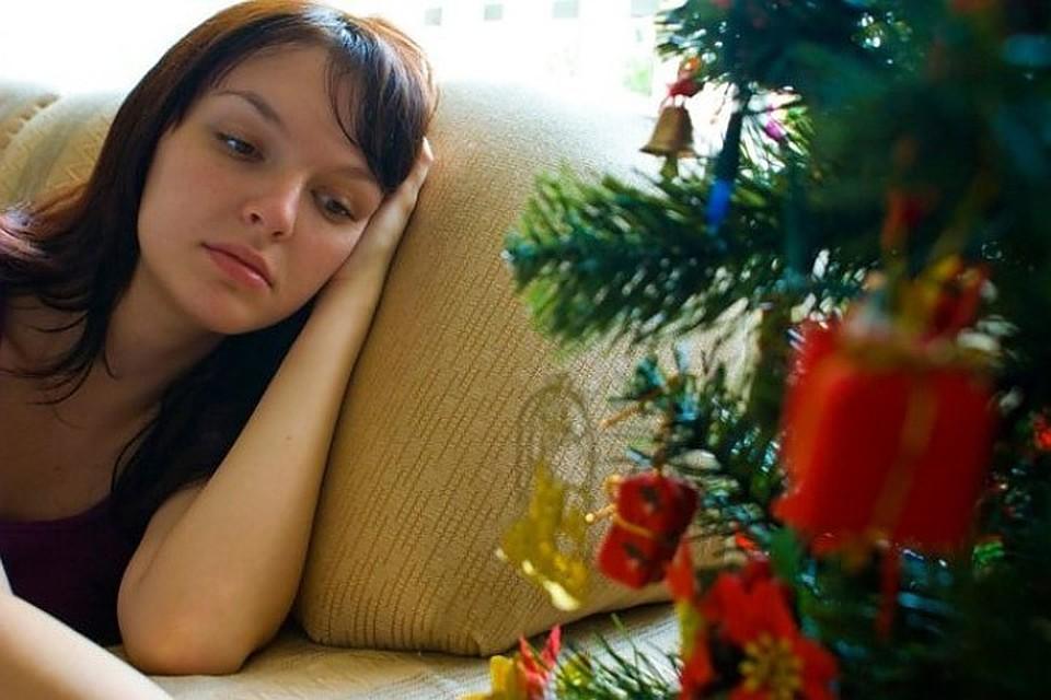 Встречать новый год в одиночестве