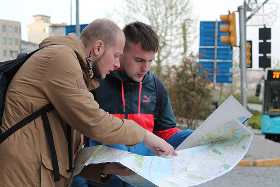 Планируем бюджетную поездку в Европу