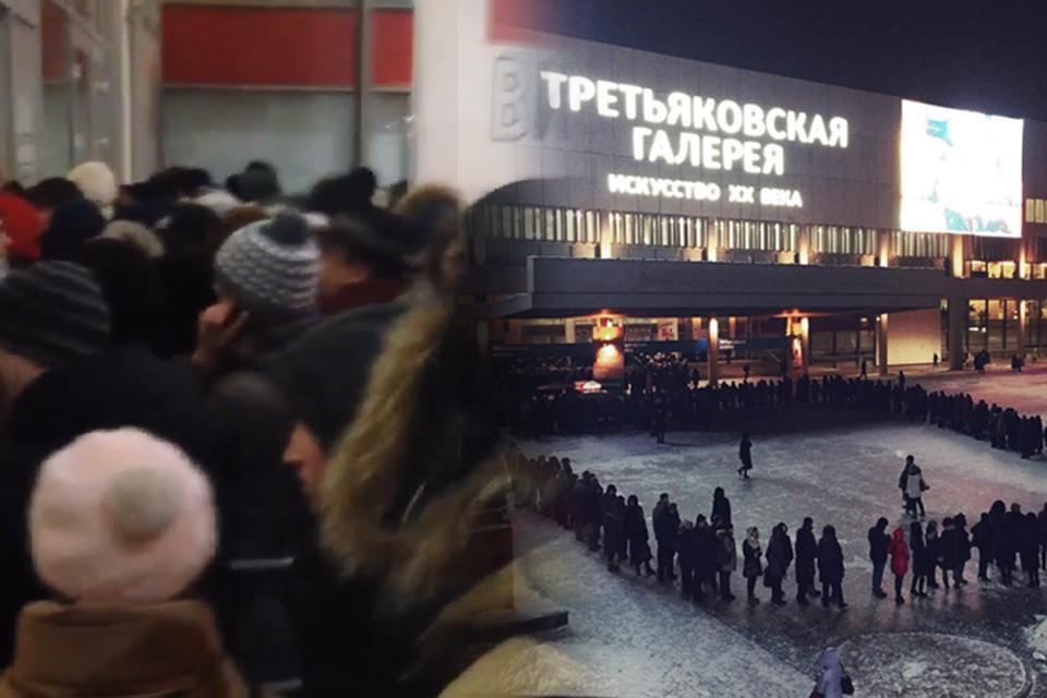 Масштабная выставка произведений художника Валентина Серова проводится в Москве впервые за последние 25 лет Фото: www.instagram.com/kaleidoscope_9/, www.instagram.com/eugenevermore/