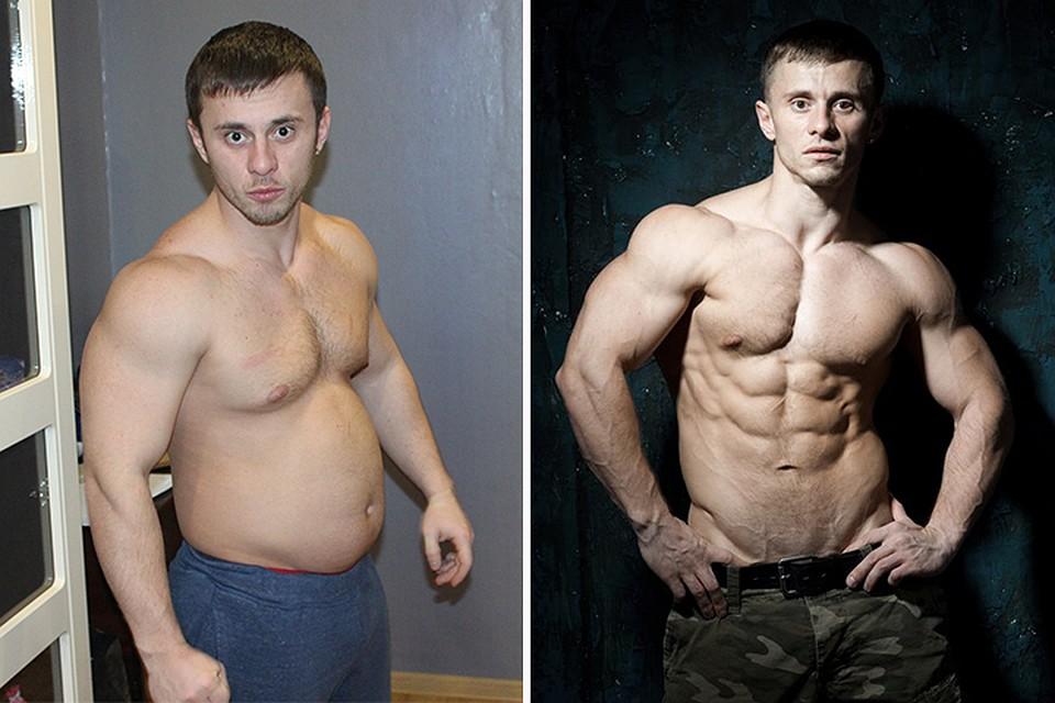как легче и быстрее похудеть пдд