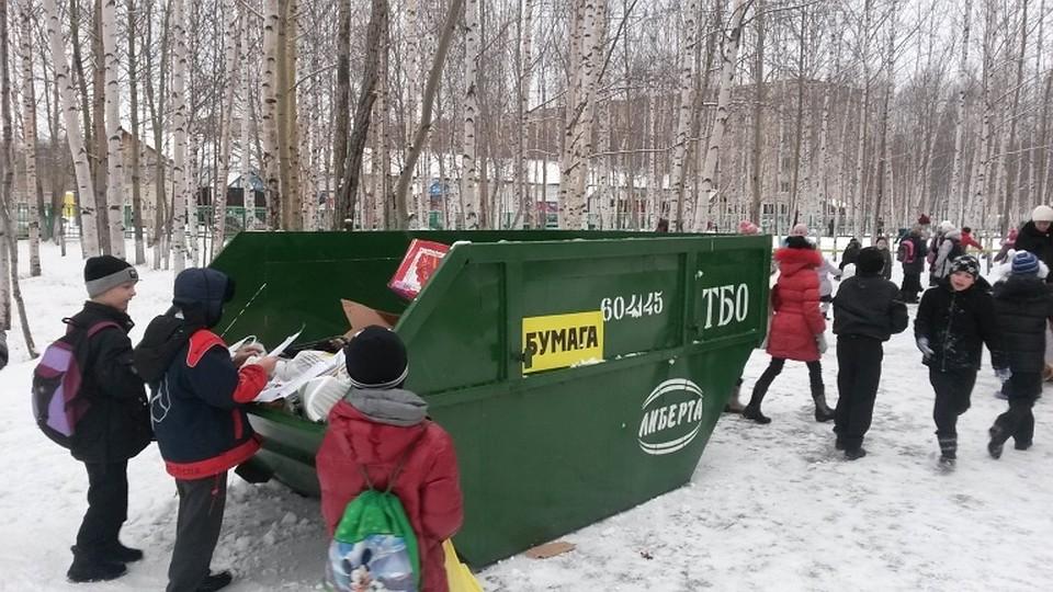 Октябрь 2016 сбор макулатуры нижневартовск школа 13 сколько деревьев спасает 1 кг макулатуры