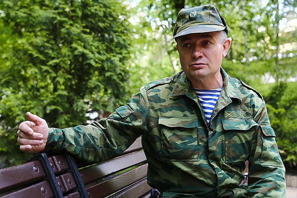 Игорь Немодрук сейчас служит в одном из подразделений Вооруженных сил ДНР.