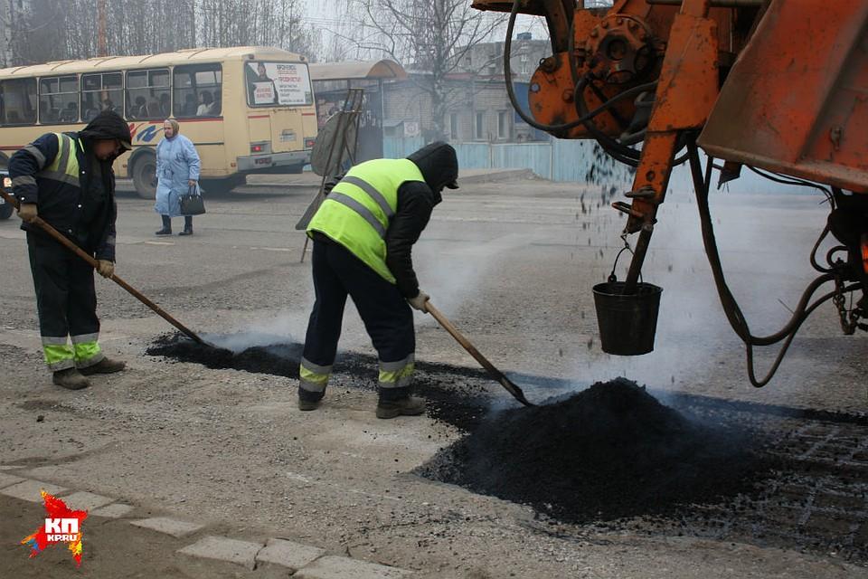 слой собирает ремонт дорог в кирове в 2016 году вам нужно