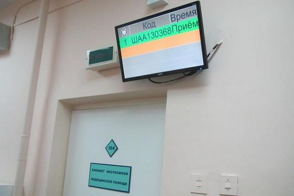 Впервый раз вкрасноярской поликлинике возникла электронная очередь