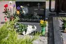 В Петербурге почтили память Галины Старовойтовой