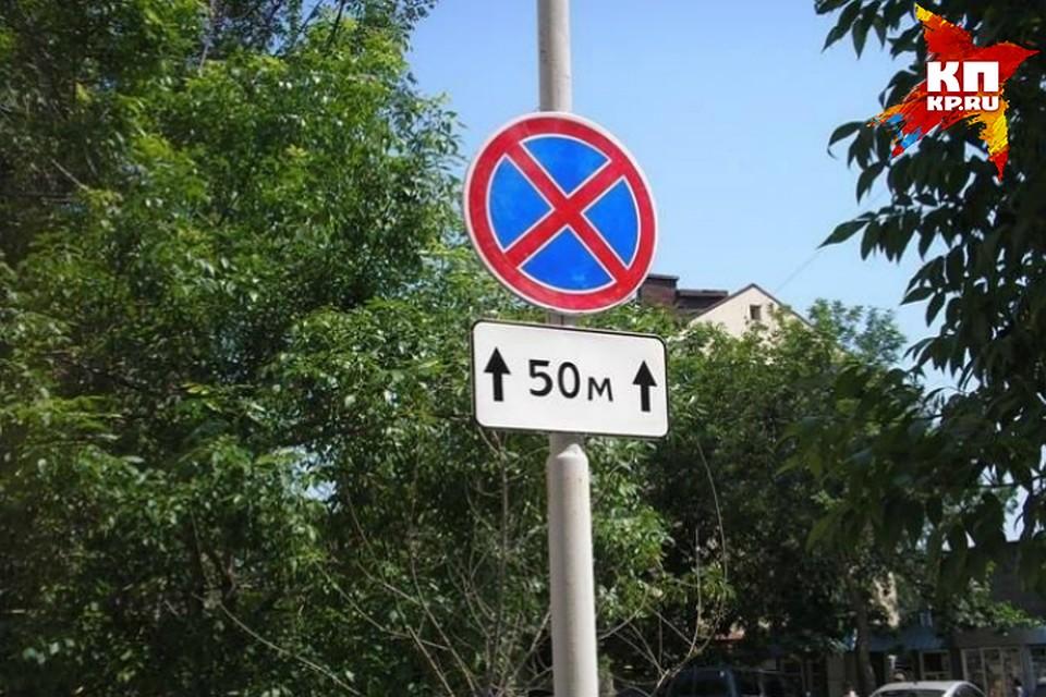 запрещена в казахстане знаком остановка под