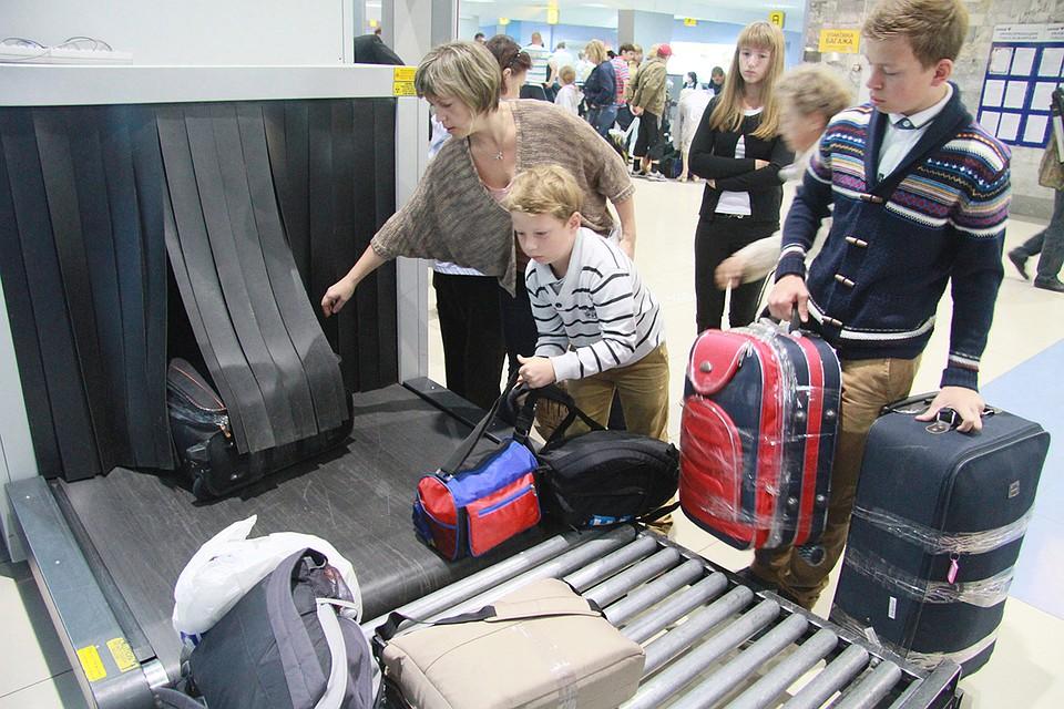 Можно ли перевозить в самолете самогонный аппарат самогонный оппарат купить