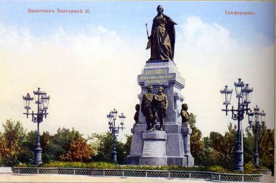 Памятник Екатерине II в Симферополе был разрушен советской властью в 1921 году.