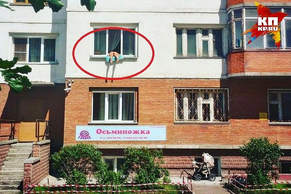 trahayutsya-v-okne