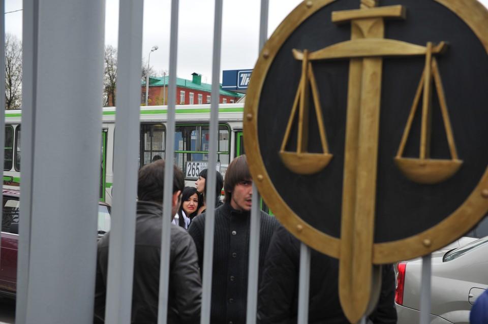 По российскому законодательству, участникам банды грозит пожизненное лишение свободы
