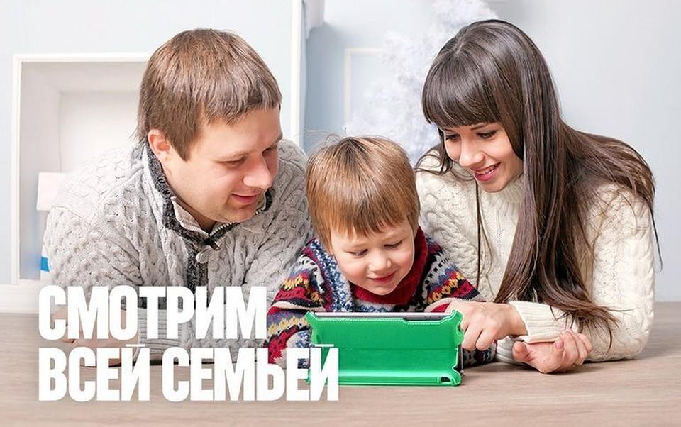 Вилкан играть на планшет Троицко-Печорск загрузить Вилкан играть на планшет Кандалакша поставить приложение