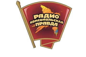 «Утро» на радио КП Иркутск. 12 июля [аудио]