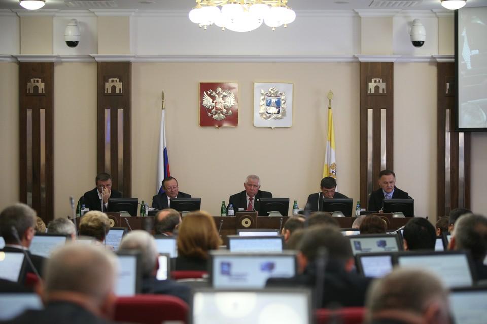 Заседание Ставропольской думы 5 го созыва