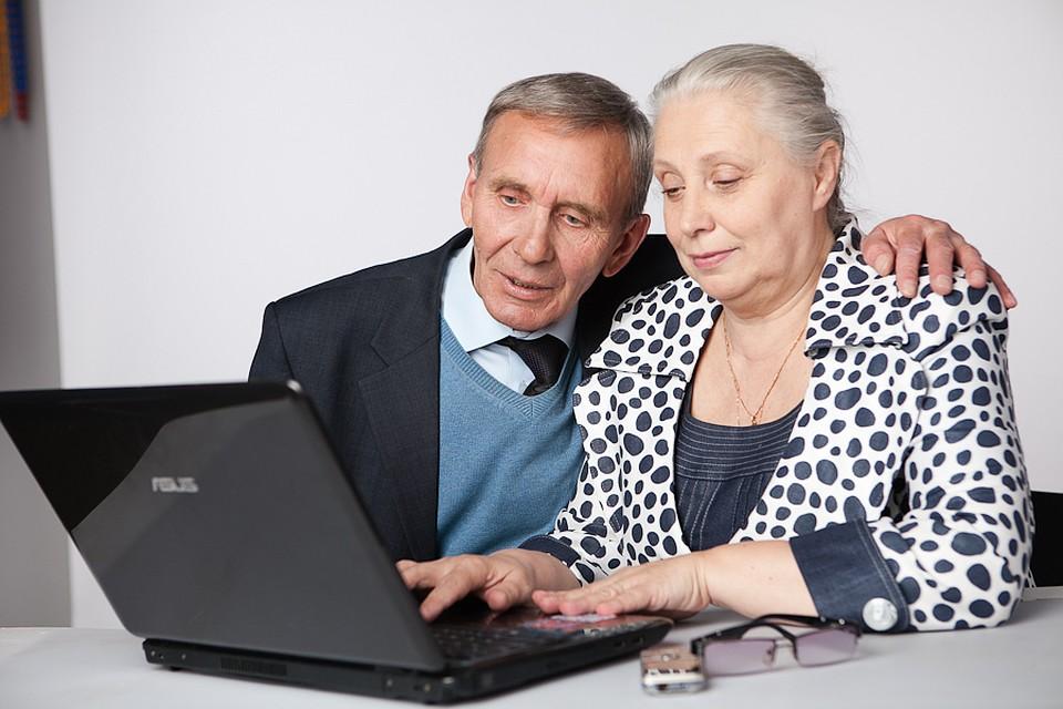 Все услуги и сервисы, предоставляемые ПФР в электронном виде, объединены в единый портал на сайте Пенсионного фонда.