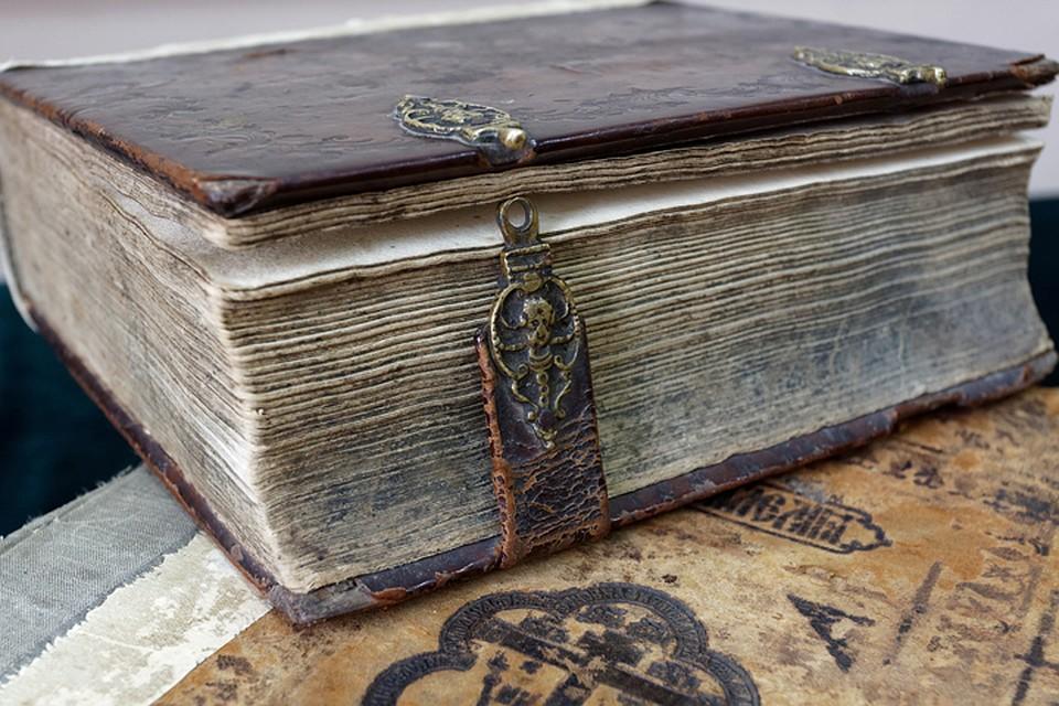 открытка старинной книги описание признаки
