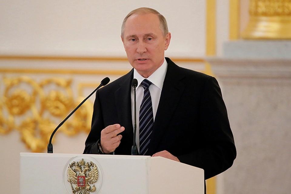 В Александровском зале Большого кремлевского дворца состоялась церемония награждения президентом призеров Олимпиады в Рио-де-Жанейро