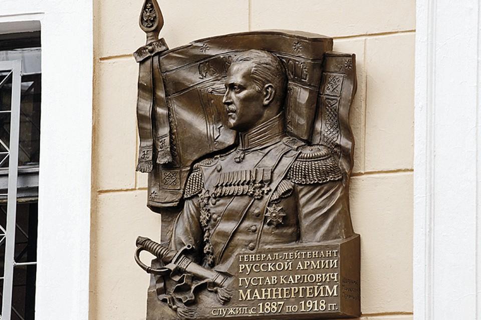 Памятный знак, посвященный русскому генералу Маннергейму. На кителе - боевые награды Российской империи.