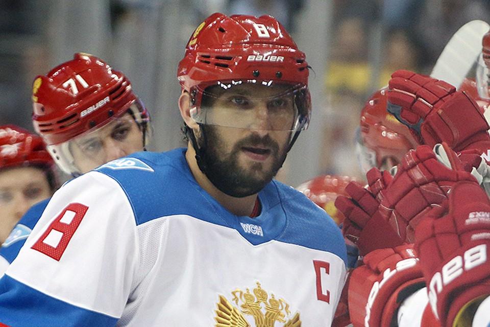 Сразу после выставочного (товарищеского) матча с канадцами (наши уступили в дополнительное время 2:3), Александр Овечкин дал интервью для «КП»