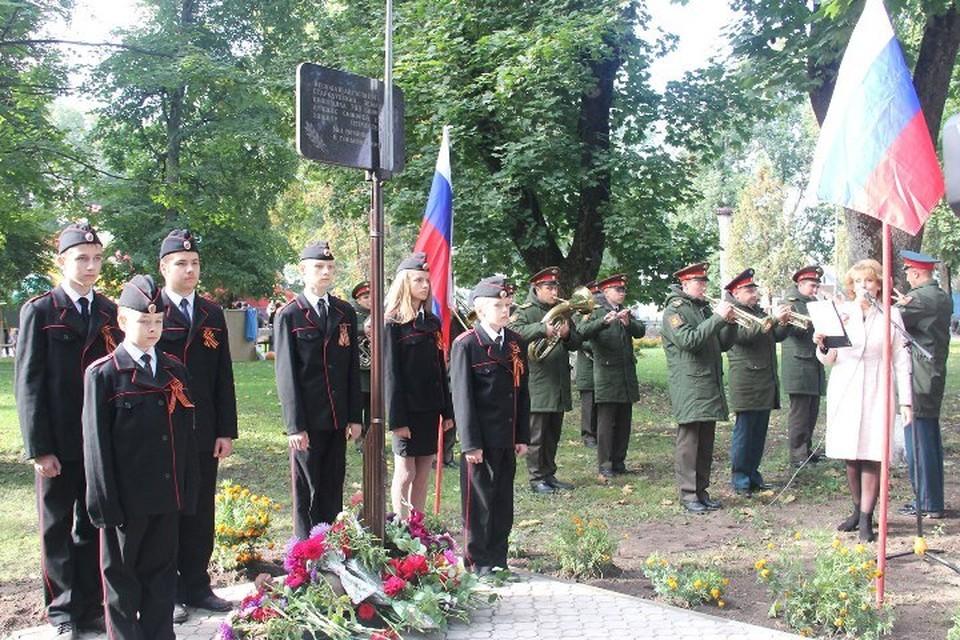 Воспитанники кадетского корпуса