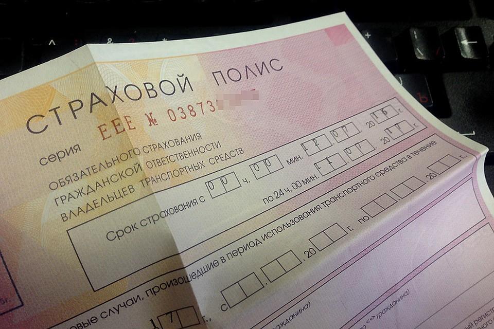 Новости Омска и Омской области  МК в Омске