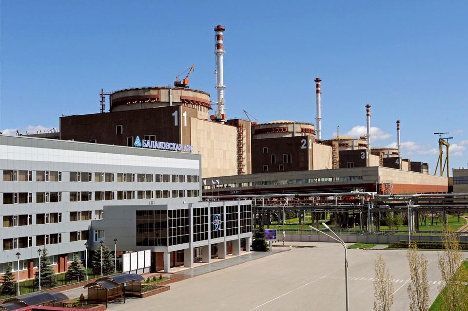 На Балаковской АЭС пройдут учения.