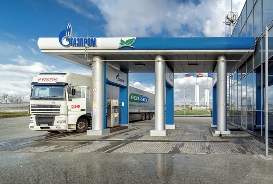Первая в регионе метановая заправка находится в п. большое исаково, ул. Калининградская, 55