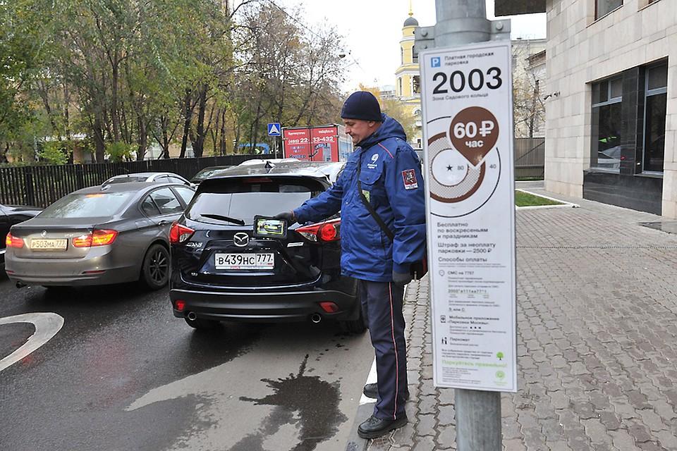 Отмена штрафов ГАИ Гоголевская улица юрист по наследственному праву Дзинковского улица