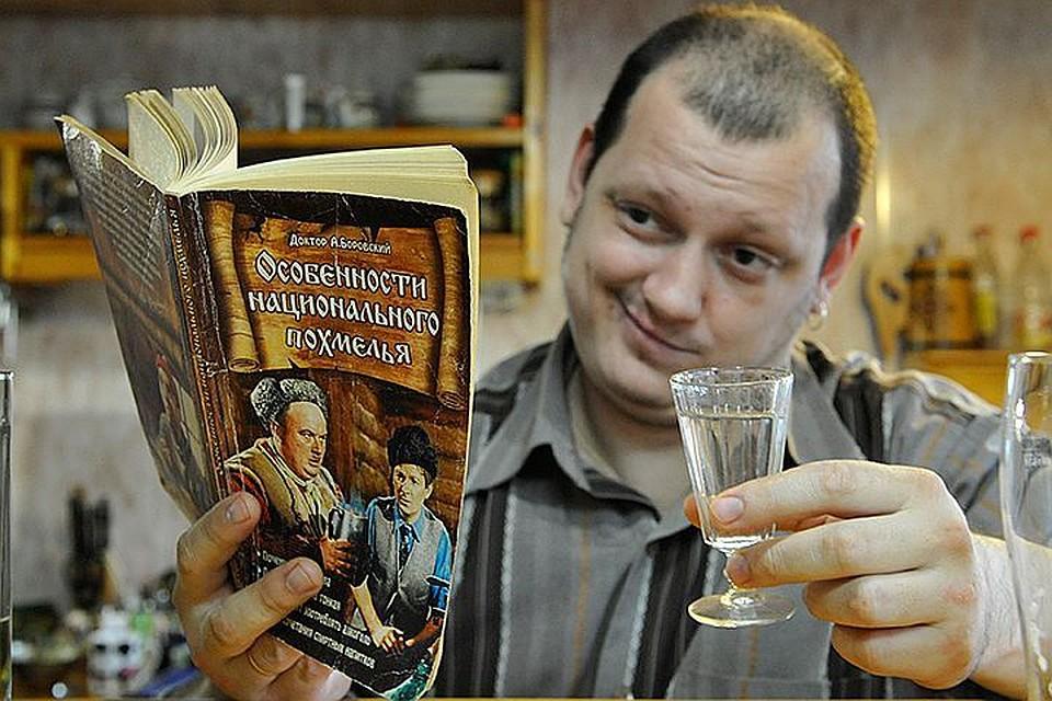 Тверь .как вывести из запоя гипнотическое лечение от алкоголизма в воронеже