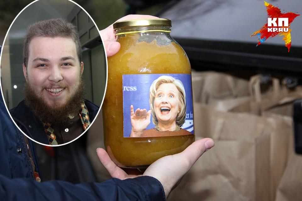 Хиллари Клинтон проиграла выборы, но получила мед из Удмуртии