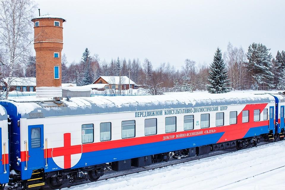 термобелья цена билета ачинск малая кеть на поезд вида термобелья: