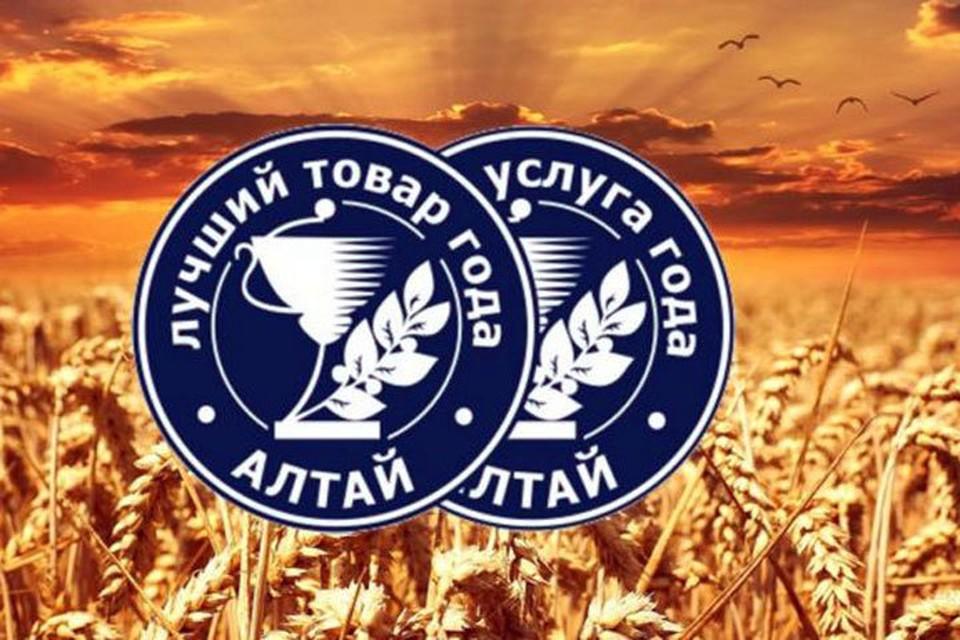 Напитки БПЗ получили награды накануне Всемирного дня качества