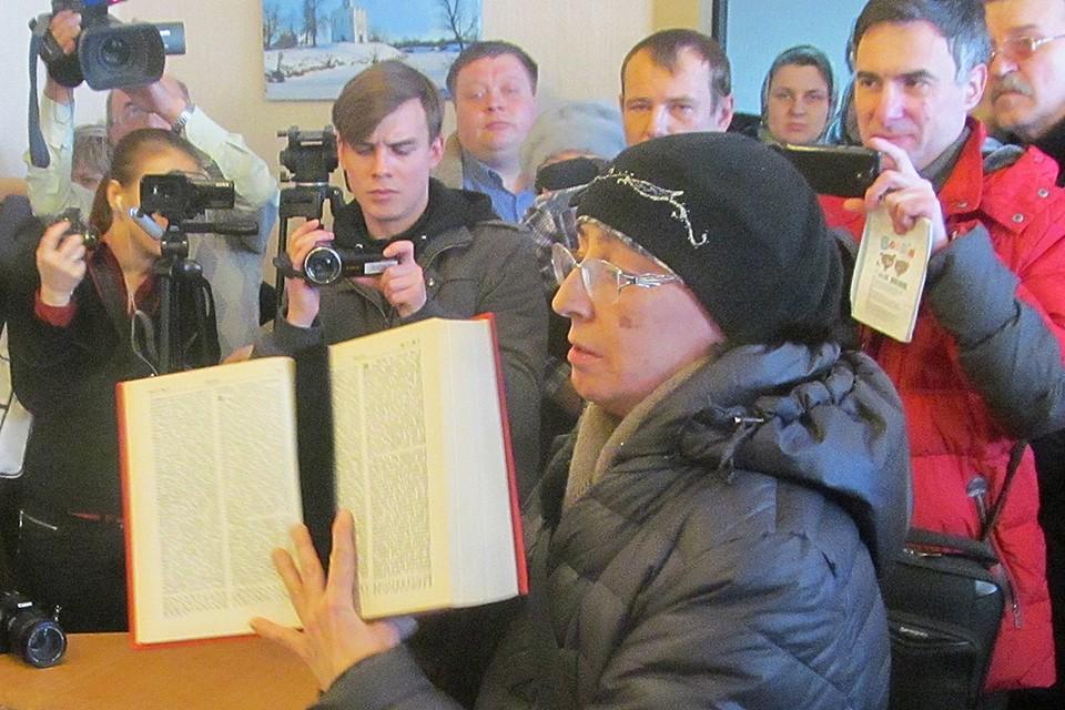Прихожане, доказывая свои убеждения против строительства завода, вовсю цитировали Библию