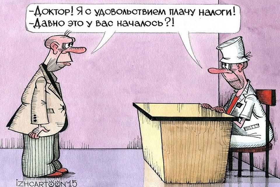 Елкин :: песочница политоты :: карикатура :: политика ...   640x960
