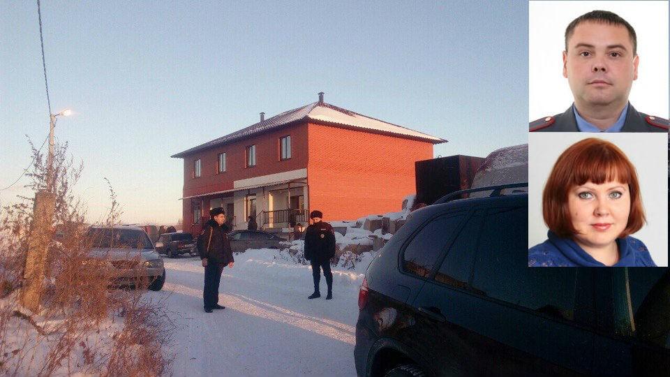 Дом, в котором разыгралась кровавая трагедия, оцеплен полицией