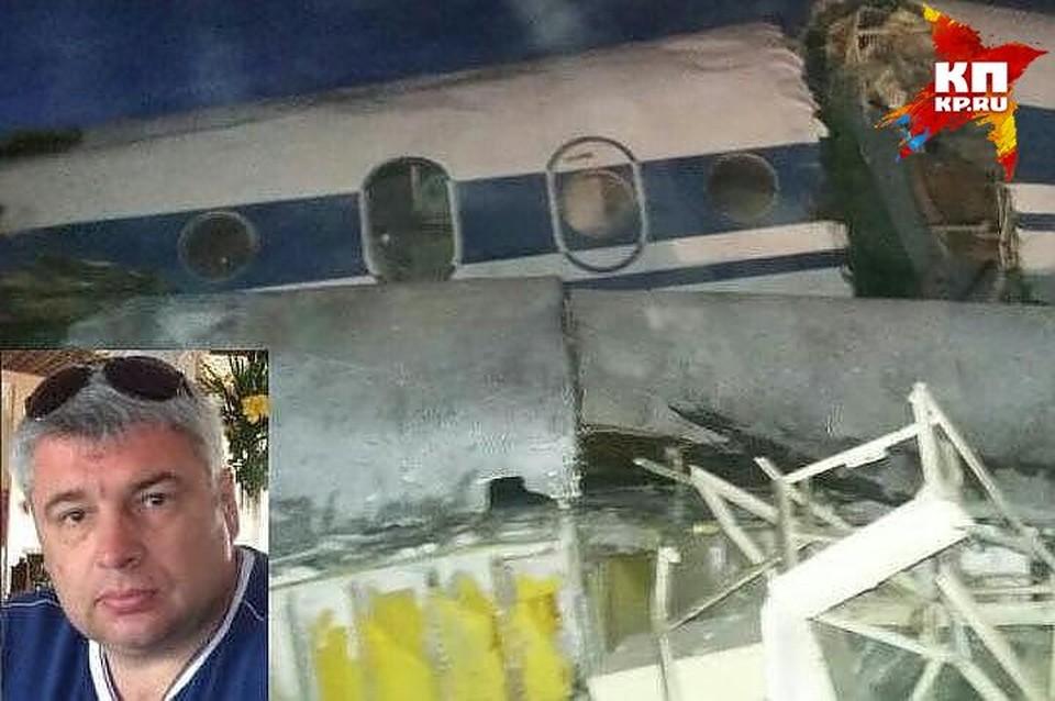 44-летний Андрей Логвинов чудом посадил самолет Фото: vk.com