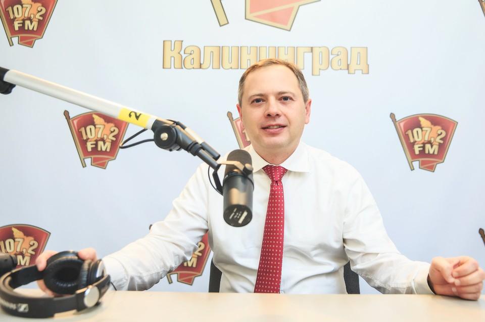Развитие Калининградской области: настоящее и будущее