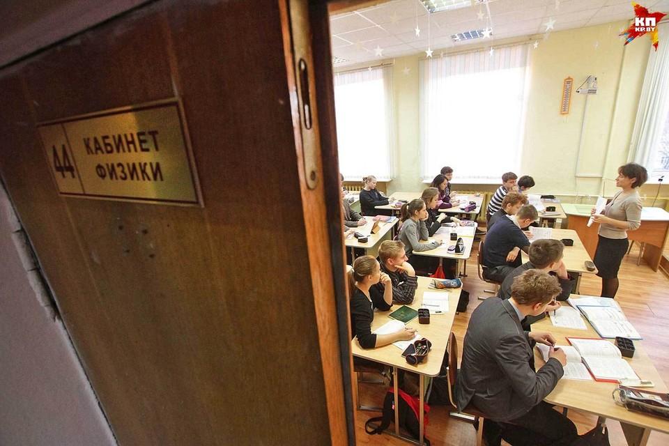 В программе по физике исключены темы «Переменный ток» и «Дисперсия света»