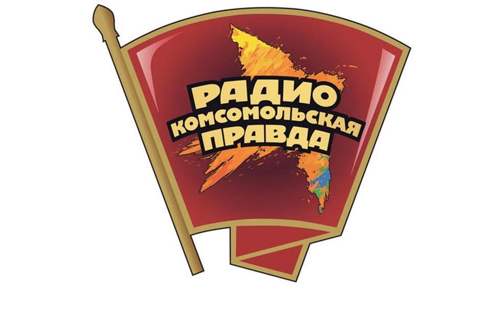 «Утро» на радио КП Иркутск. 26 декабря